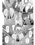 時空闘姫ヴァリアブルフォックス ~屈辱!オルガイーターの快感~