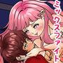 絶対に付き合いたいムチムチ女子VS絶対に付き合いたくないイケメン男子 d_185385のパッケージ画像