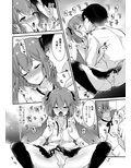 快感♀(メス)堕ち3~実果の幸せなメスイキ~