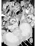 Slave market Allset―奴●市場のエルフたち―