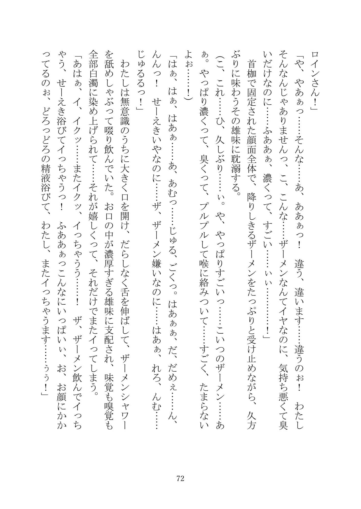 Arcana Revolution Xth ~Death&Fortune;~
