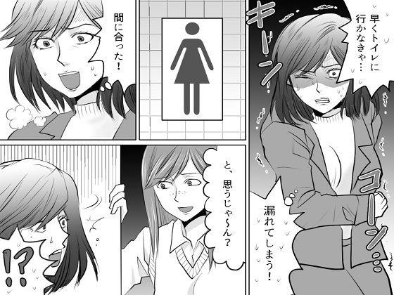 女教師と女子生徒はSM羞恥地獄に泣く