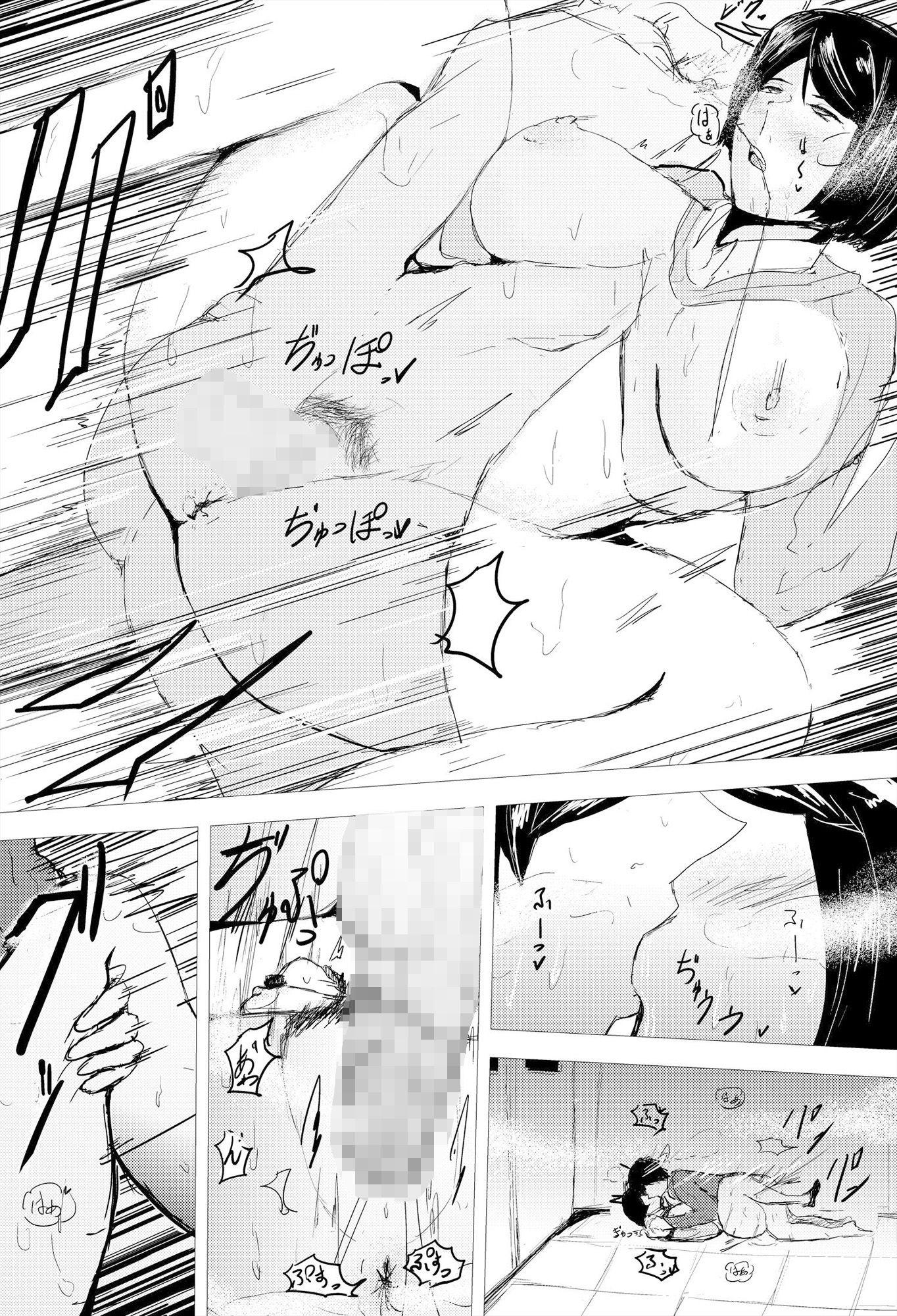 催○ハーレム作り6話