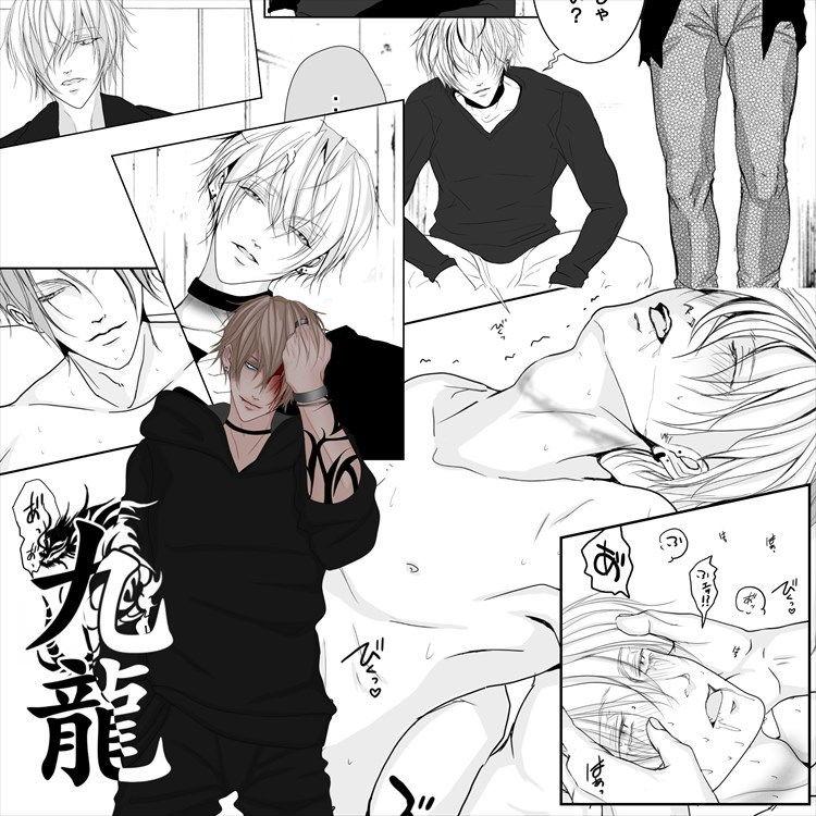 R18BL漫画OUTSIDER九龍