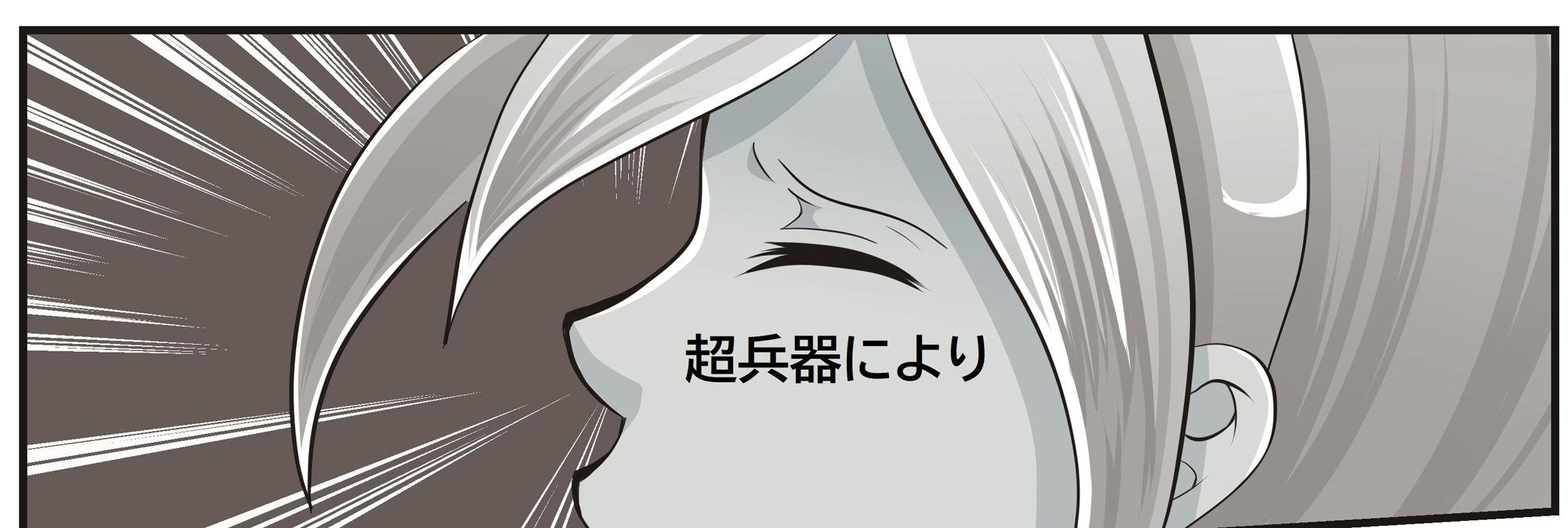 働くDG細胞〜クイーン・レインの誕生〜