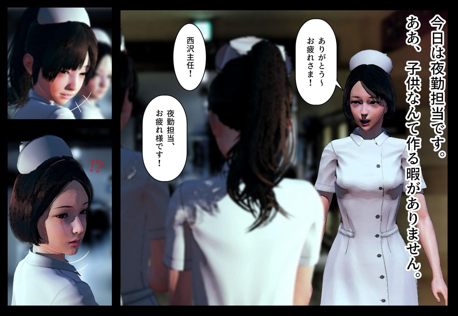 【凌●劇場】西沢直子