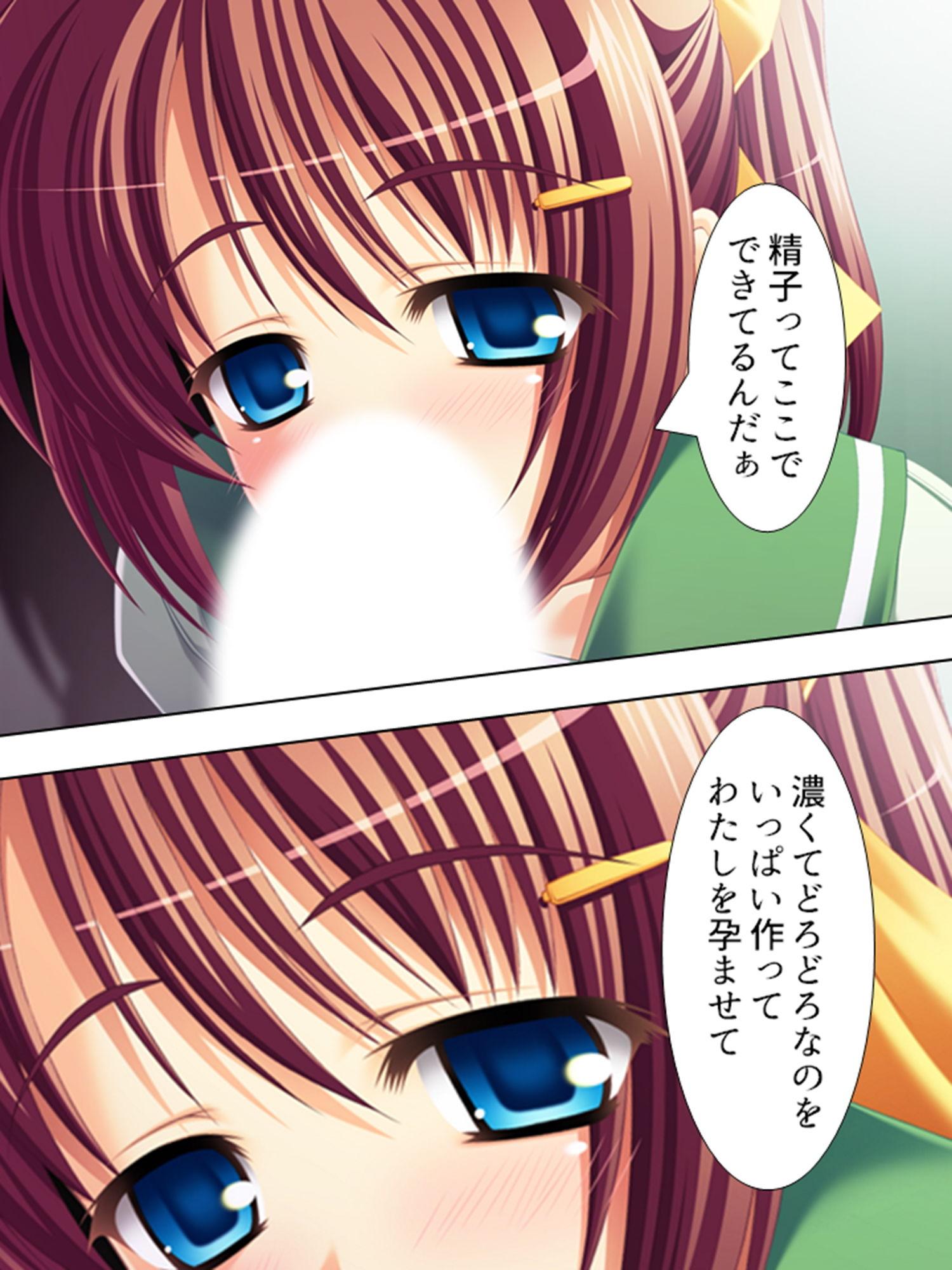 サンプル画像4:生き別れの妹と再会して誘われるまま近親えっち! 下巻(アロマコミック) [d_188229]
