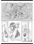 魔法少女総集編1