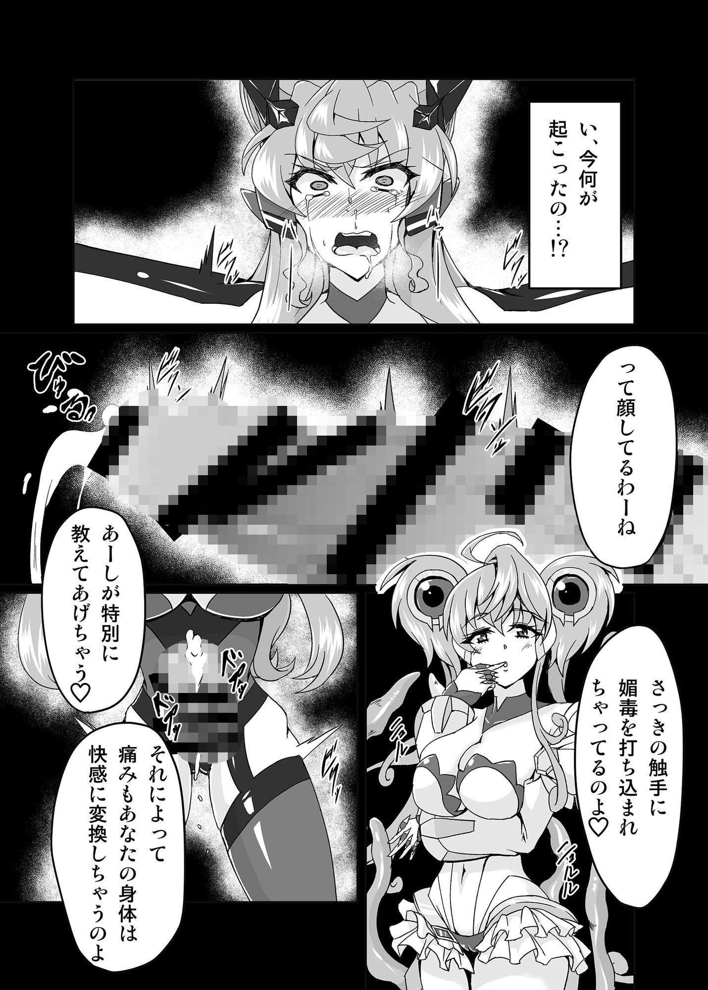 サンプル画像1:マリカリ大触手(第三新世界) [d_188351]