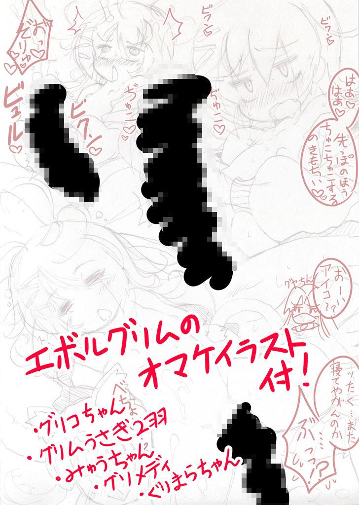【QMA R-18】放課後のイクッ!ビッチアカデミー