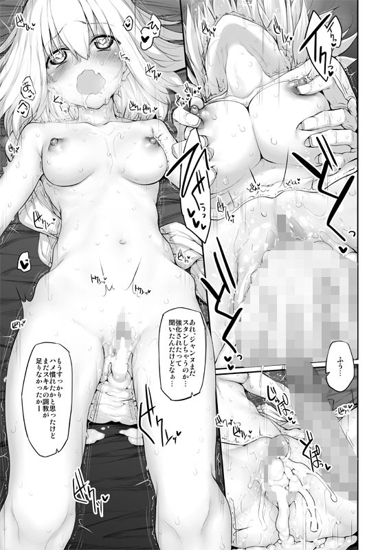 Marked-girls Vol.14