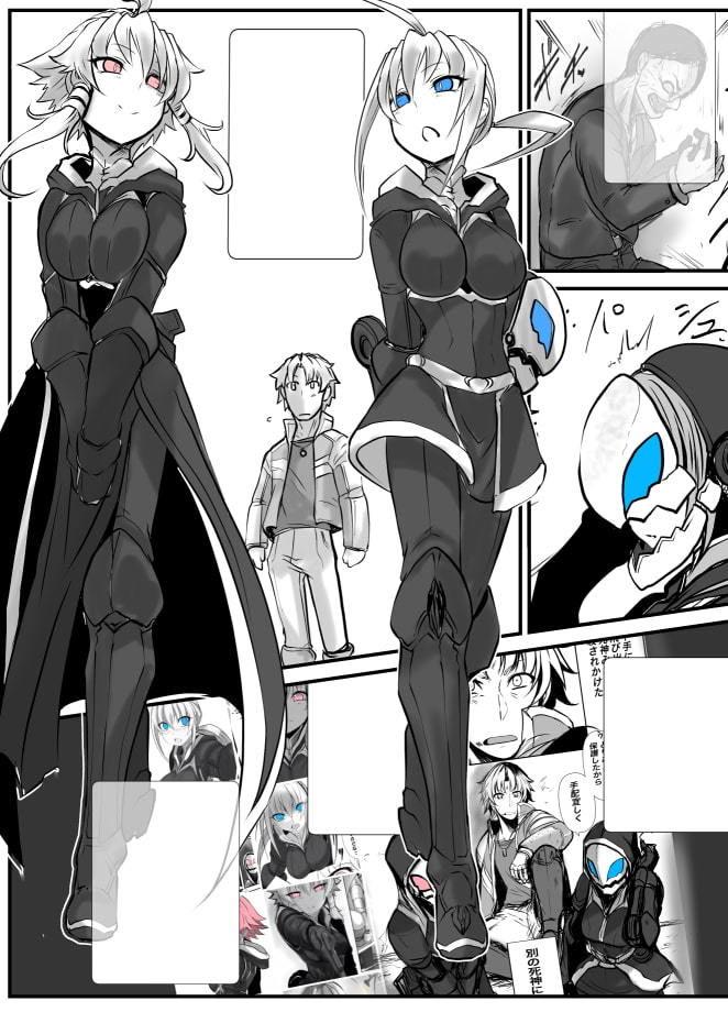 サンプル画像1:MagentaDog-双子の死神に恋する話成年版-(九十九月夜) [d_188445]