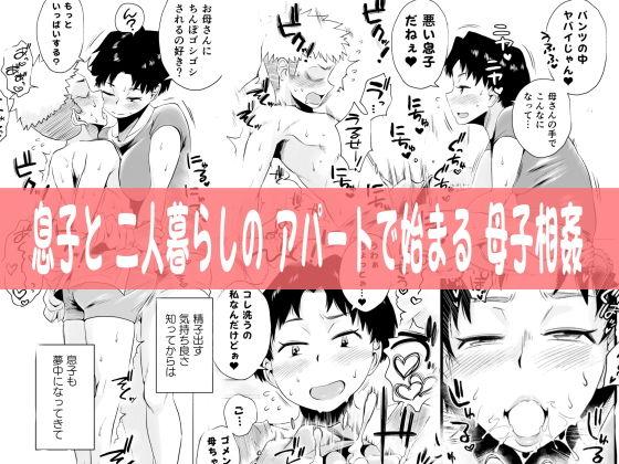 サンプル画像1:どのママが好き?〜山口家の場合〜(はいとく先生) [d_188494]