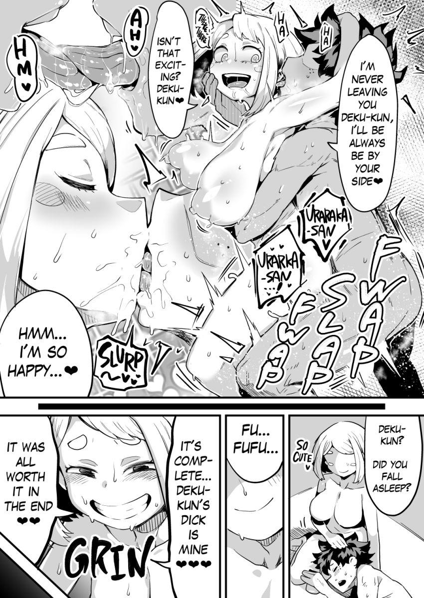 サンプル画像2:MY POSSESS VILLAIN'S FXXK-ADEMIA Vol.2|Boku To Nottori Villain Nakademia Vol.2(スライムイール) [d_188661]