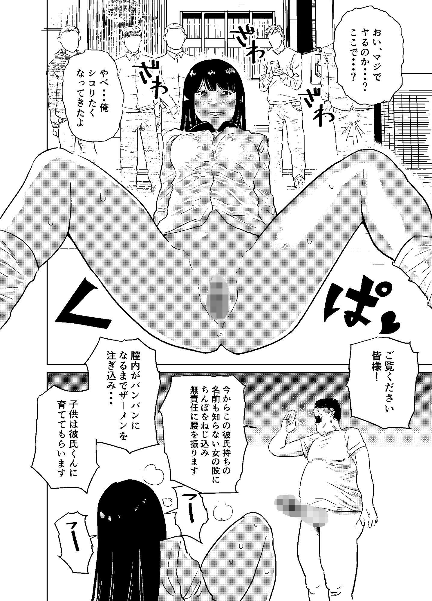 サンプル画像4:セックス大魔王2(100円均一GX) [d_188701]