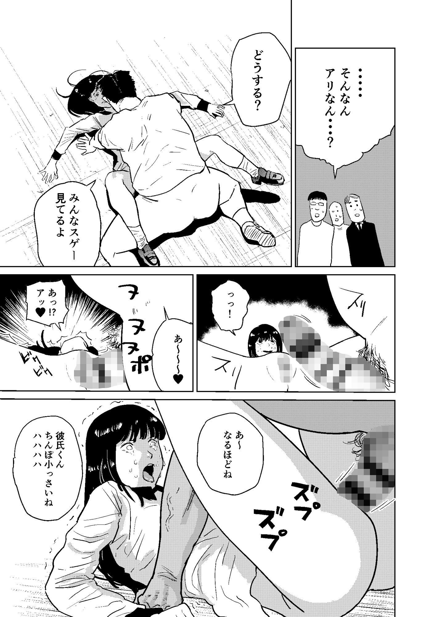 サンプル画像5:セックス大魔王2(100円均一GX) [d_188701]