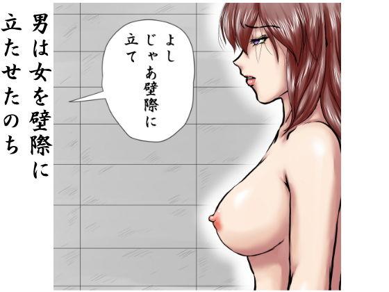サンプル画像5:それは捕らえられた女兵が、牢獄の中で何度も●姦される物語(程酔ブス子) [d_188930]
