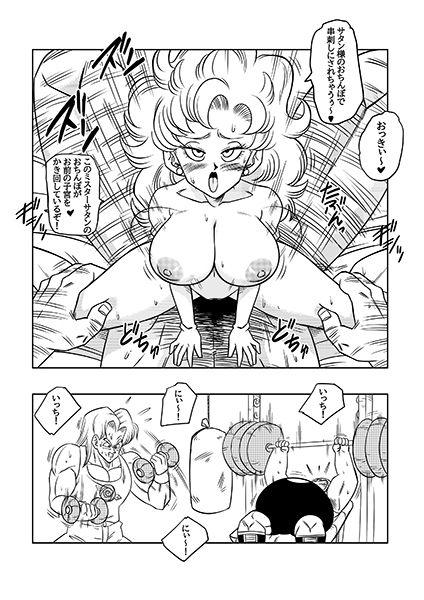 サンプル画像2:ミスターサ○ンの秘密のトレーニング(YamamotoDoujinshi) [d_189843]