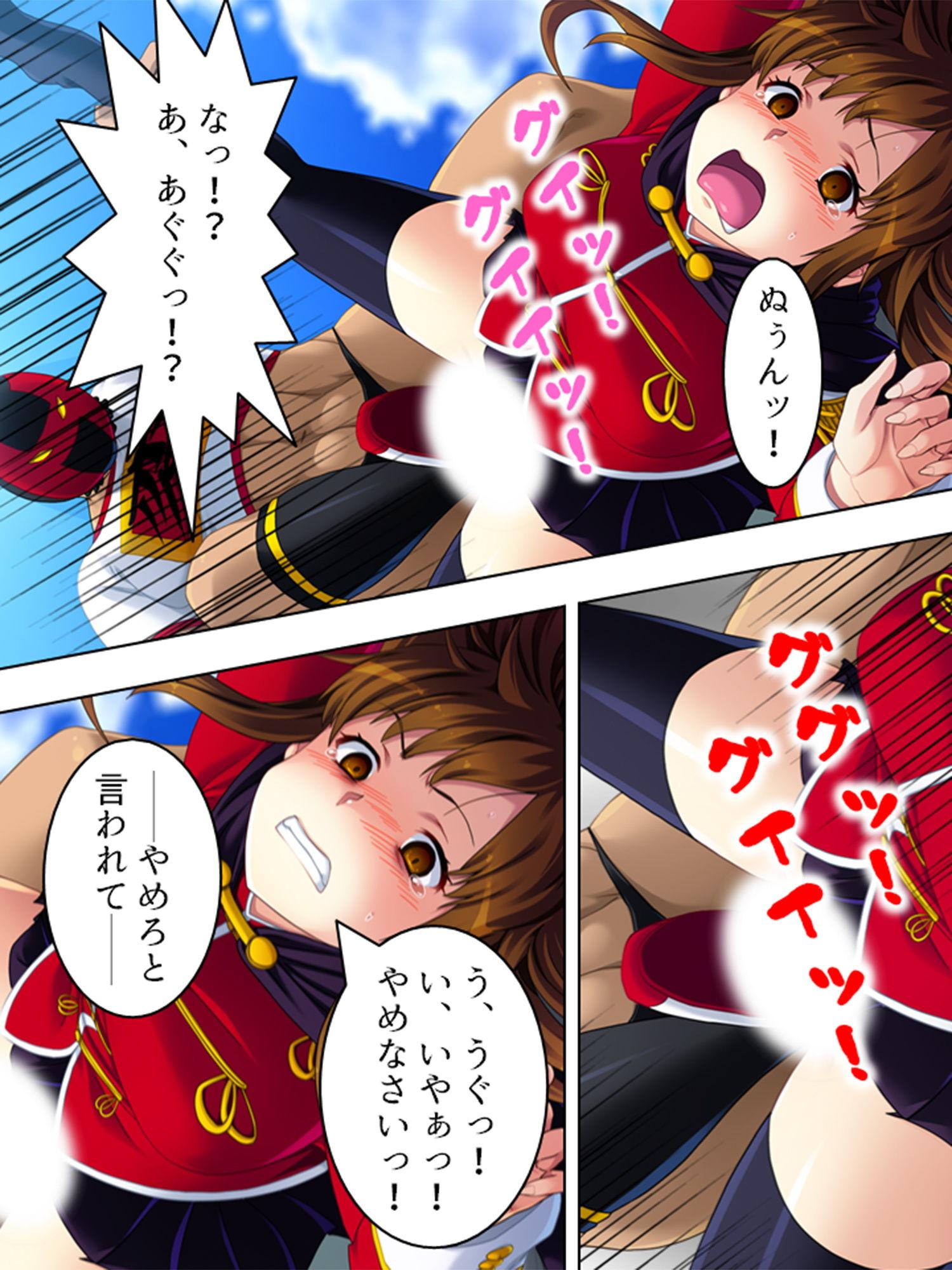 サンプル画像1:覆面かぶって、傲慢な令嬢たちに絶頂オシオキSEX! 下(アロマコミック) [d_190140]