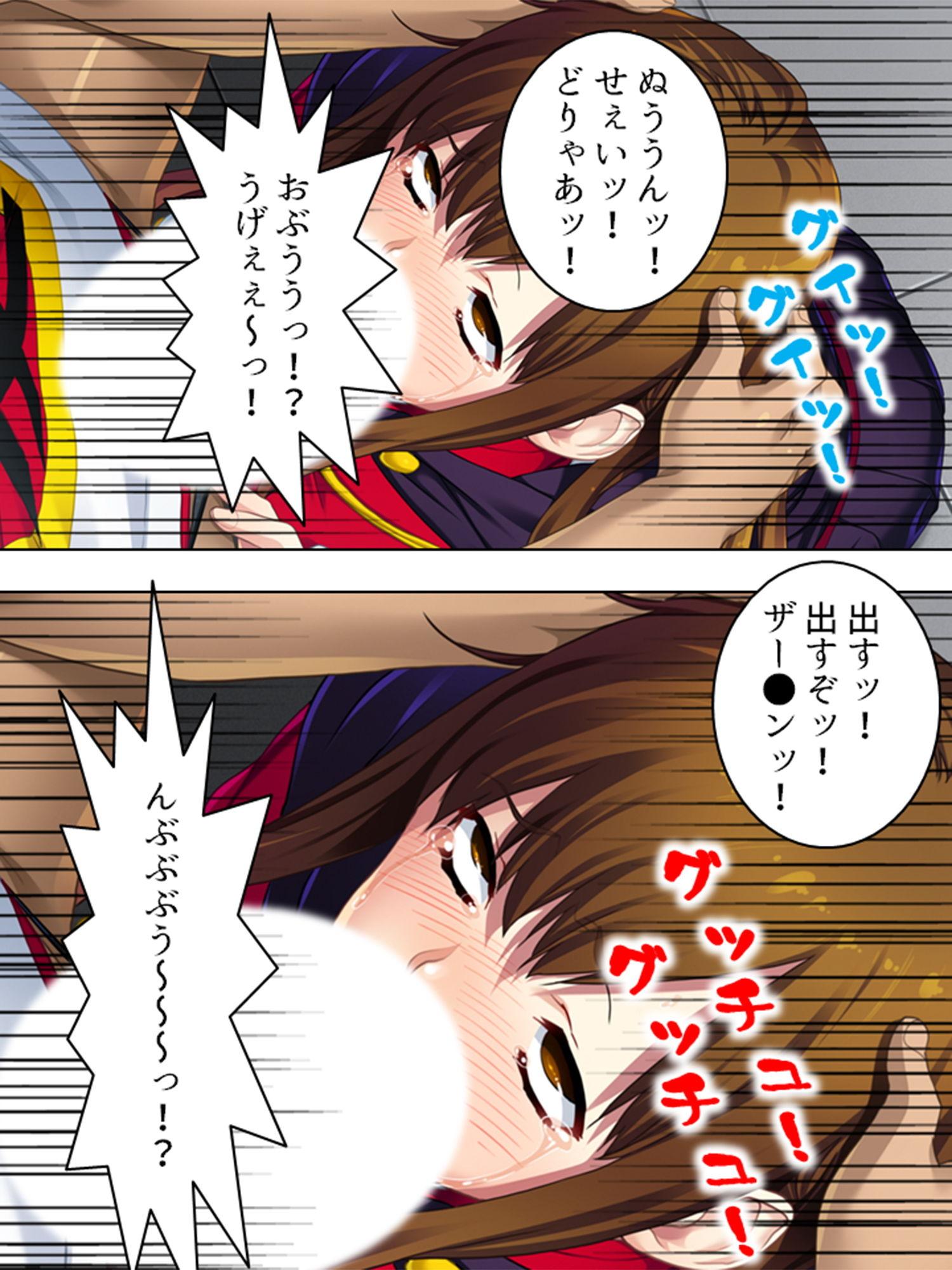 サンプル画像4:覆面かぶって、傲慢な令嬢たちに絶頂オシオキSEX! 下(アロマコミック) [d_190140]