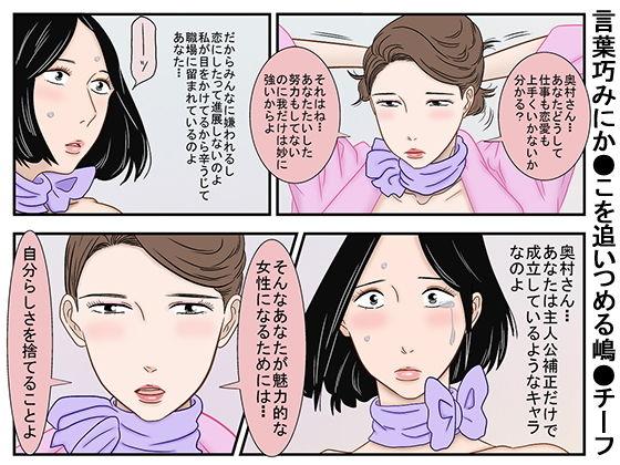 サンプル画像2:裏メイク4(宇宙文庫) [d_190259]