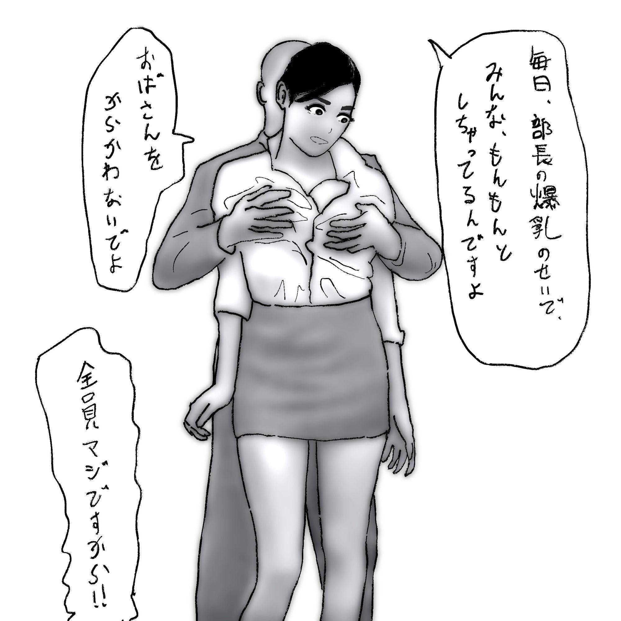 サンプル画像2:40pエロい身体なのに性に疎い女上司(48手越) [d_190378]