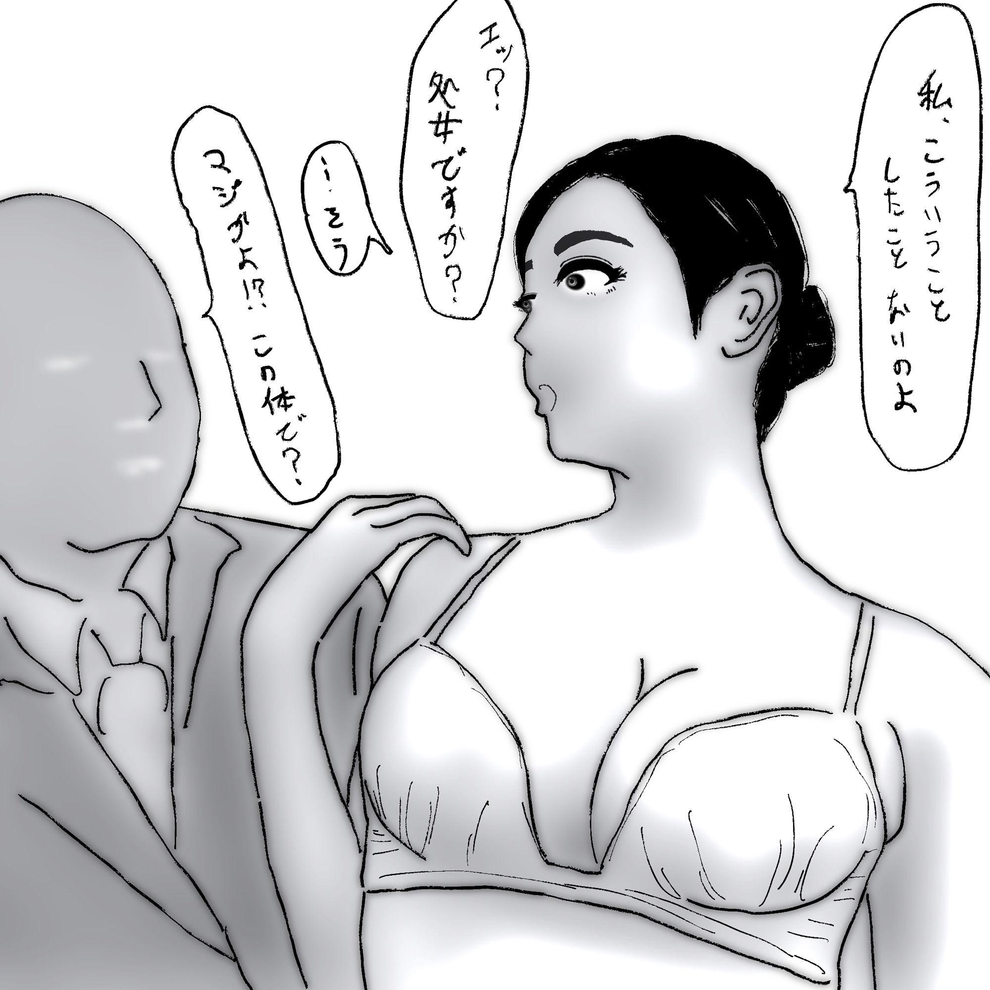 サンプル画像4:40pエロい身体なのに性に疎い女上司(48手越) [d_190378]