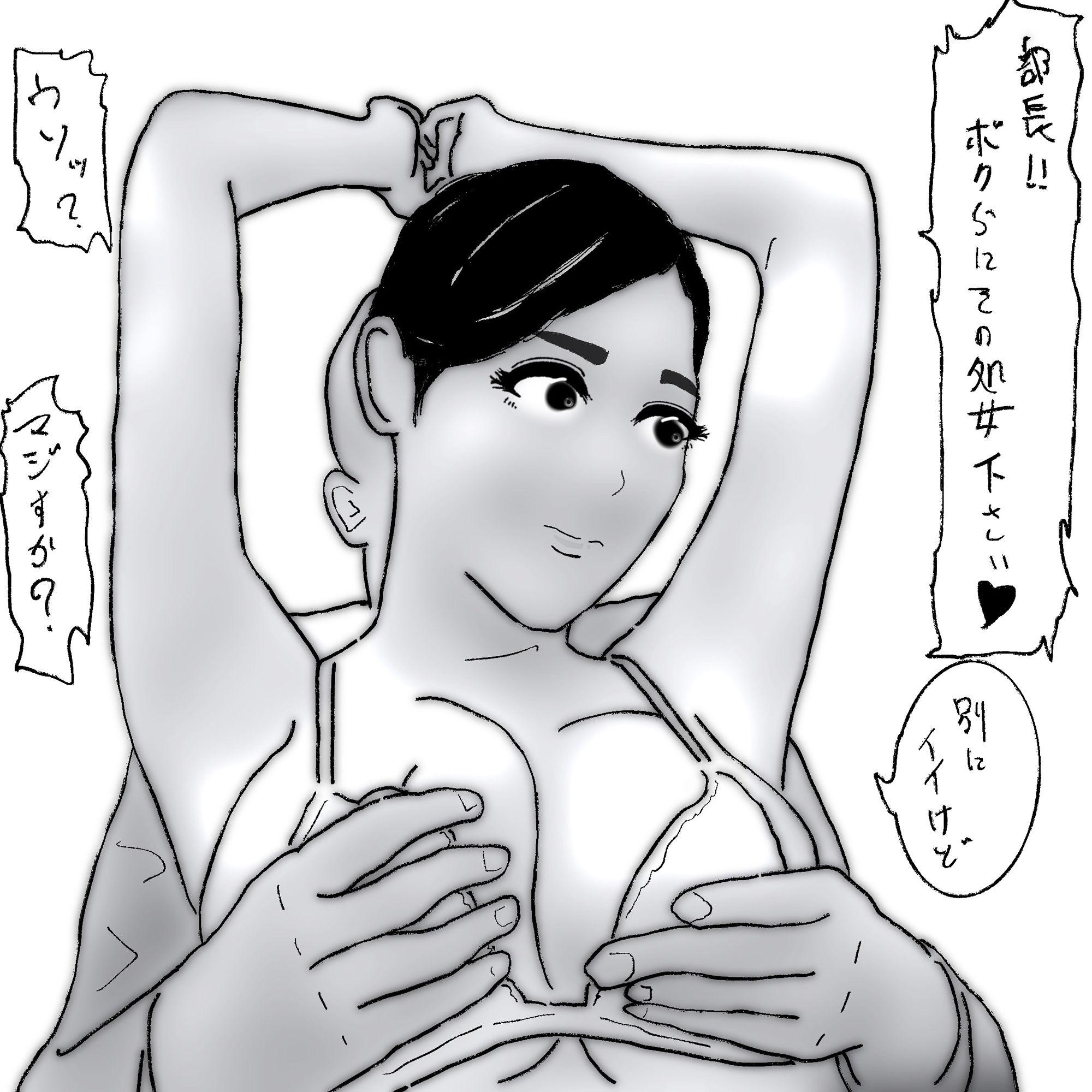 サンプル画像5:40pエロい身体なのに性に疎い女上司(48手越) [d_190378]