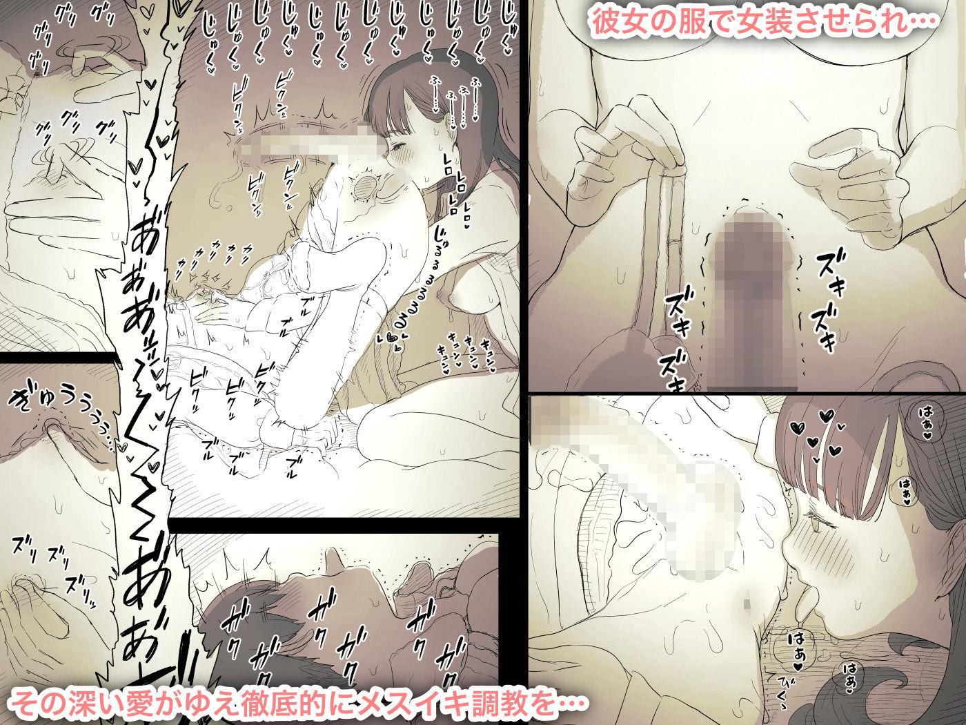 サンプル画像2:文学女子に食べられる3(ひまわりのたね) [d_190404]