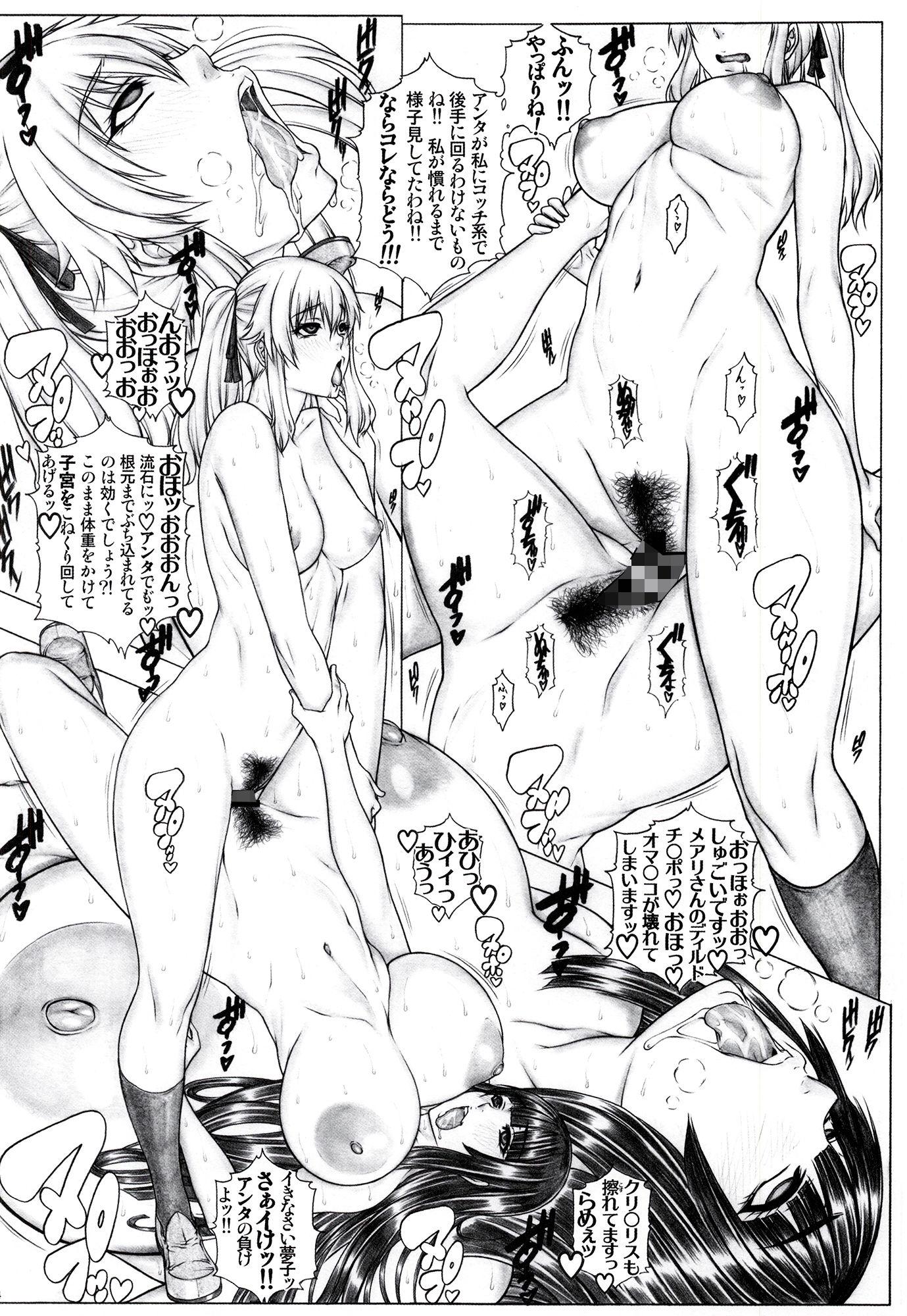 サンプル画像2:ハ×グルイ3L セックスしないと抜けられないセーエキディルド大決戦!!編(AXZ) [d_190410]