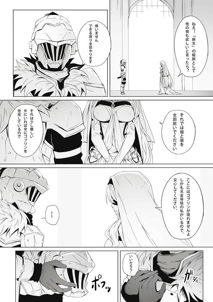 サンプル画像0:壊れやすい乙女(ぎんハハ) [d_190822]
