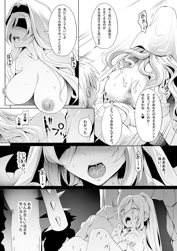 サンプル画像1:壊れやすい乙女(ぎんハハ) [d_190822]