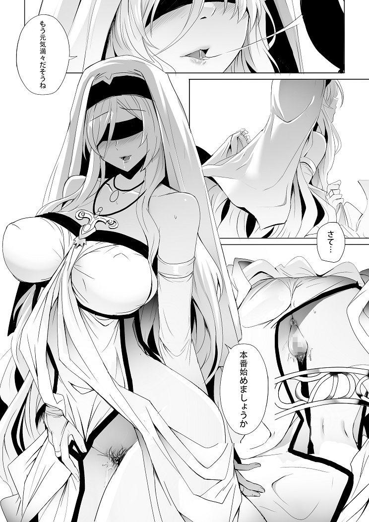 サンプル画像2:壊れやすい乙女(ぎんハハ) [d_190822]
