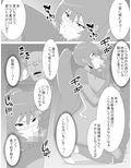 凜子寝取られ オークの孕み妻となった日