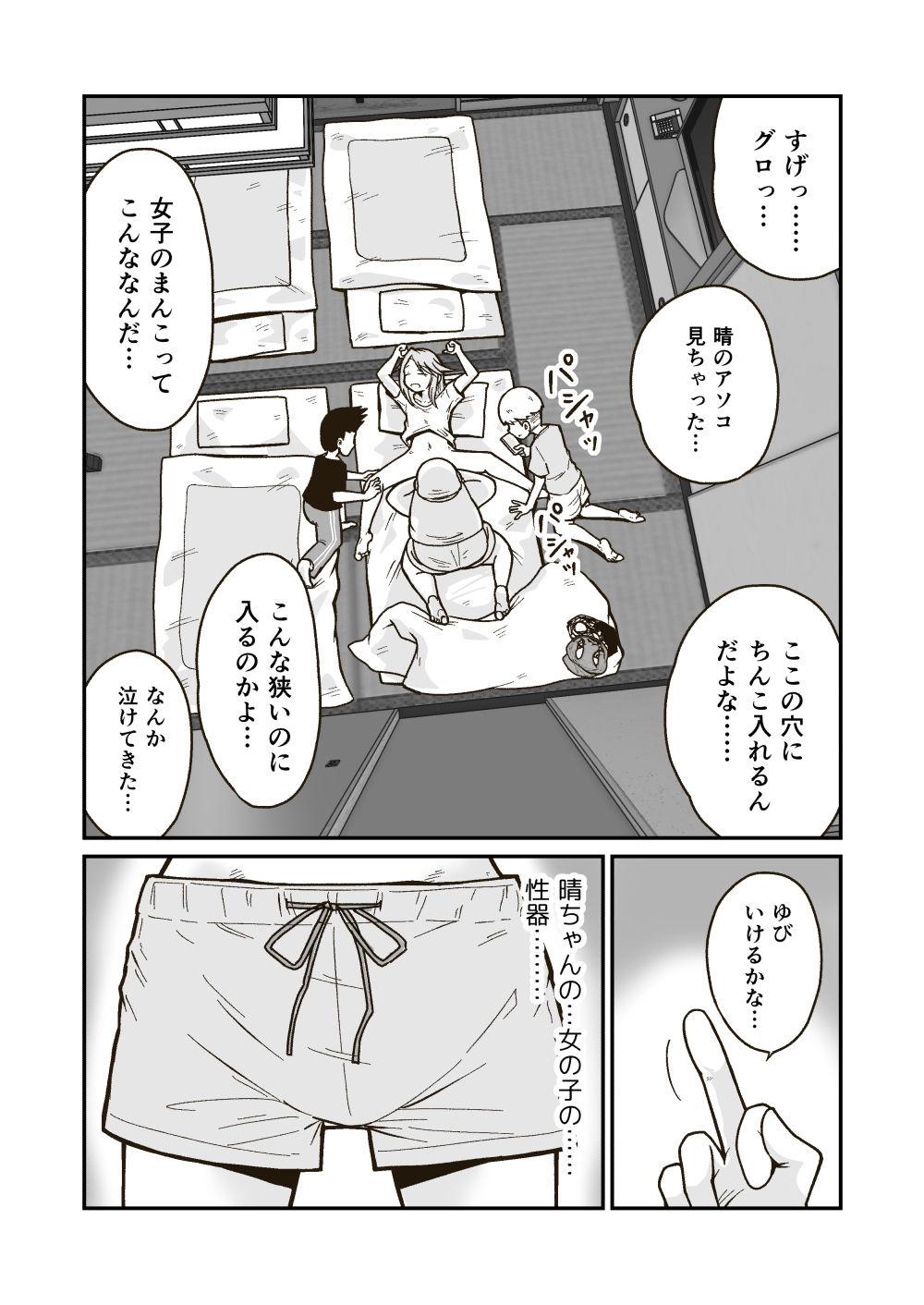 ひみつの布団部屋