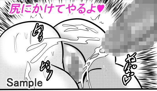 コスプレアナル舐めスーパーデラックス8