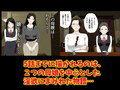 催●浮気研究部 総集編 前編