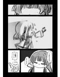困ったときは『冬優子ちゃん』を訪ねるっすよ まとめ下