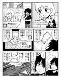 牛帝オリジナル総集編2020