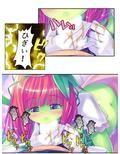 モンスター娘とハーレムクエスト(1)-異世界編- 2巻