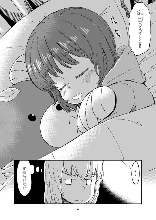 ××時代のみほとエリカのはなし【一括!!】