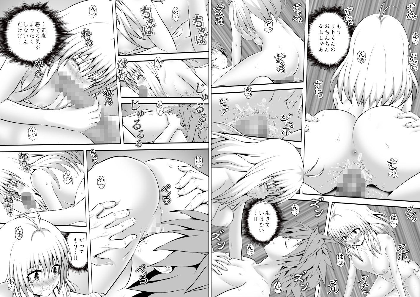 あらぶる~日常SEX総集編~