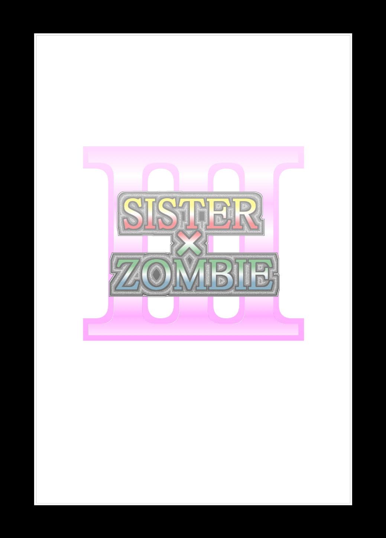SISTER x ZOMBIE FULLCOLOR III