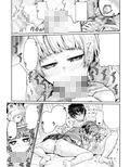 童貞の俺を誘惑するえっちな女子たち!?第15話(完)