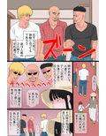 黒髪ツリ目ママと渚のヤリサー物語