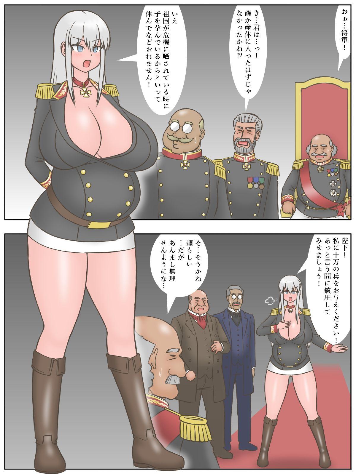 爆乳でボテ腹の女将軍が敵に捕らえられたら…