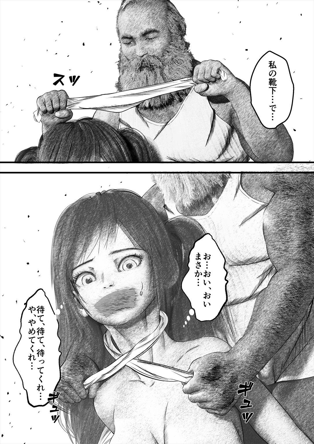 首絞め!スナッフ・ムービー/comic