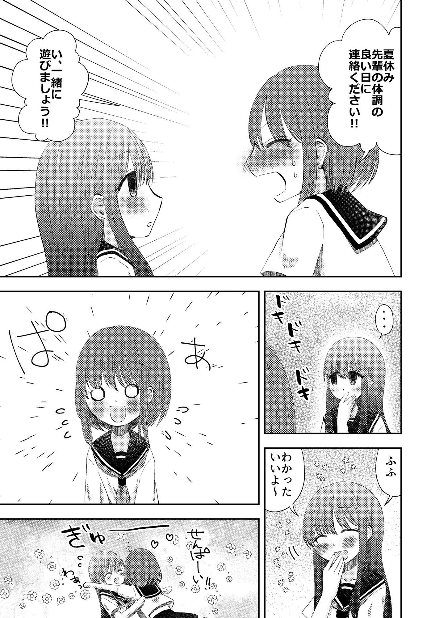 サンプル画像2:嘔吐ふぇち(偏頭痛) [d_194377]