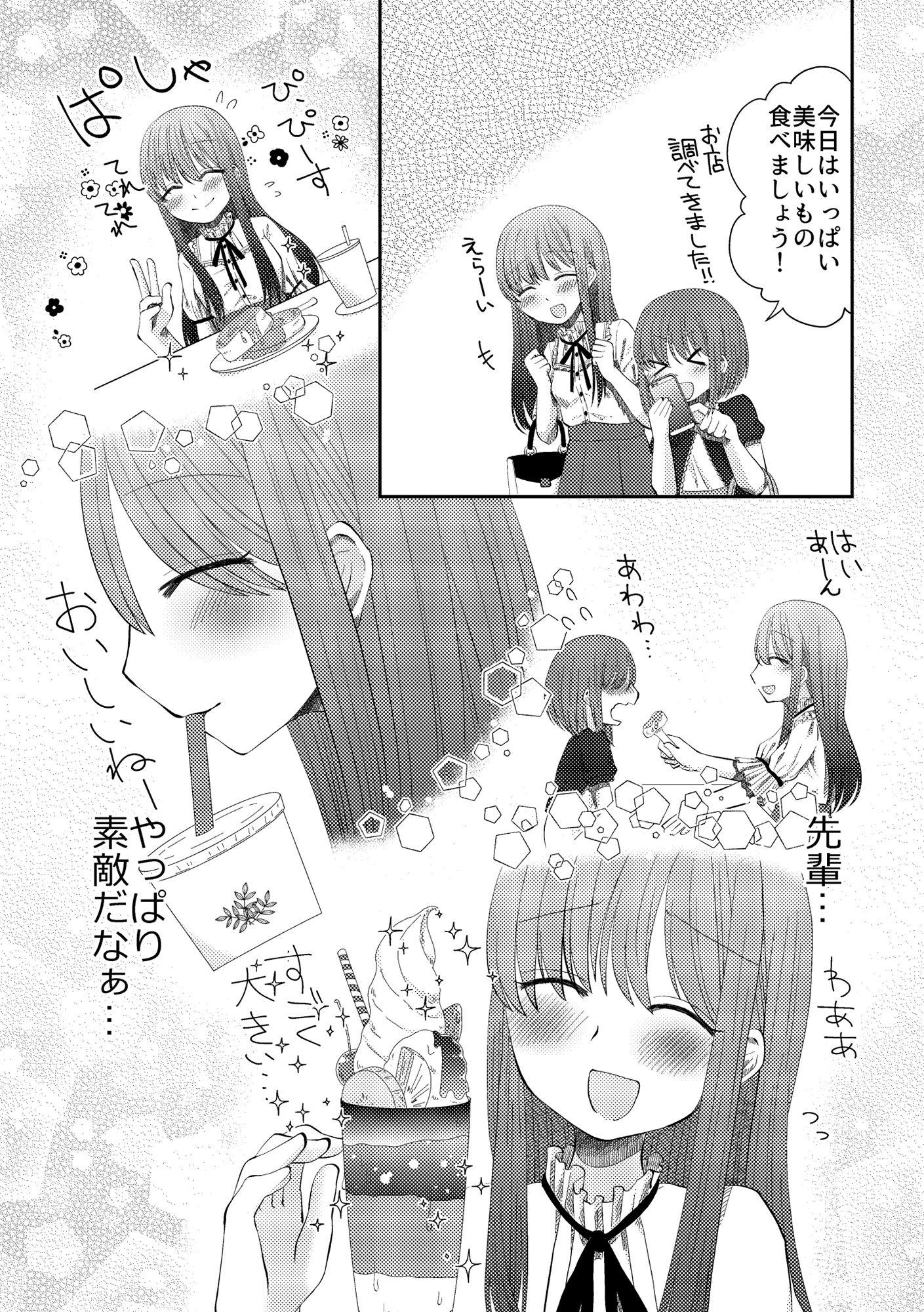 サンプル画像4:嘔吐ふぇち(偏頭痛) [d_194377]
