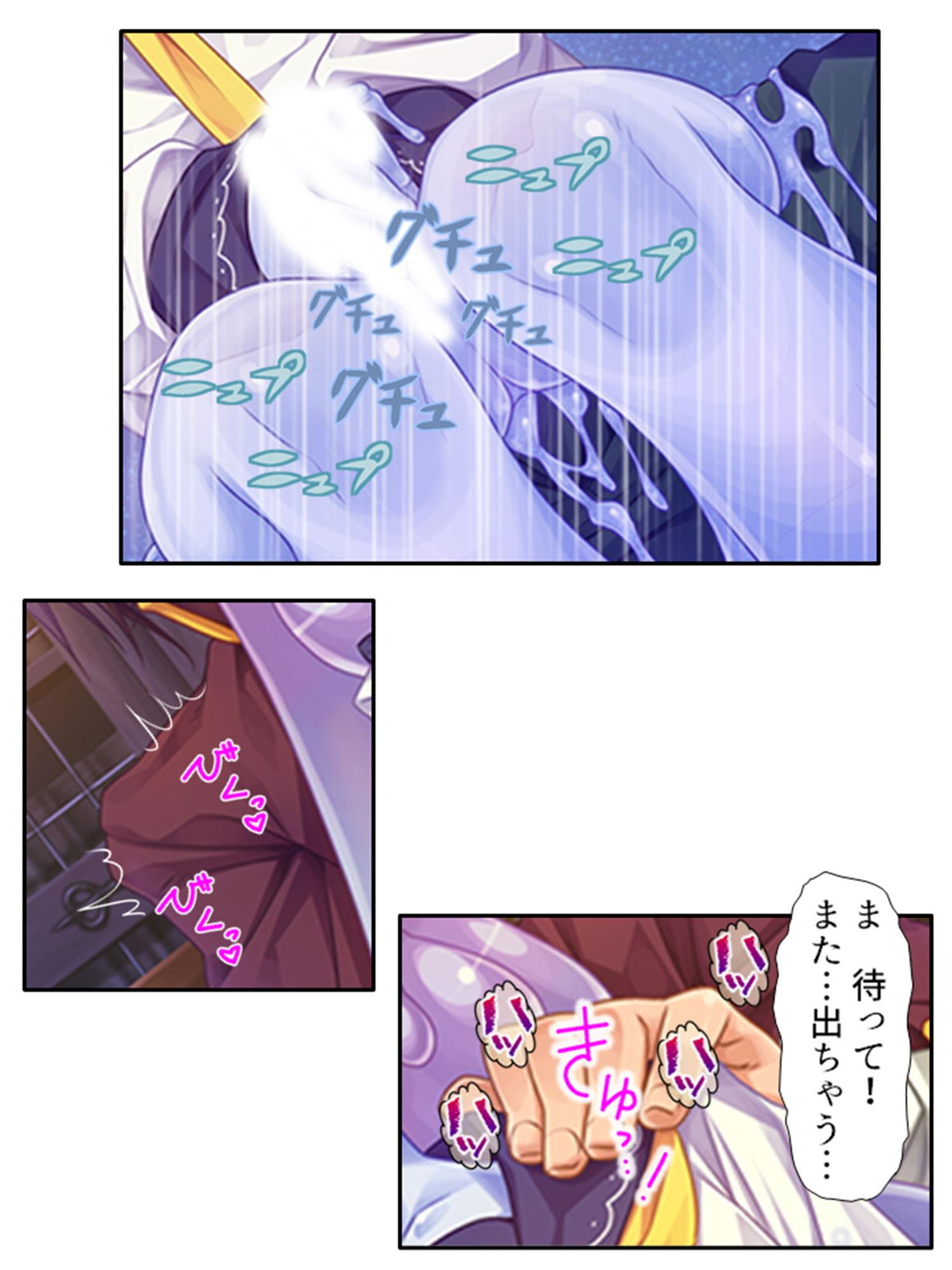 モンスター娘とハーレムクエスト(1)-異世界編- 3巻